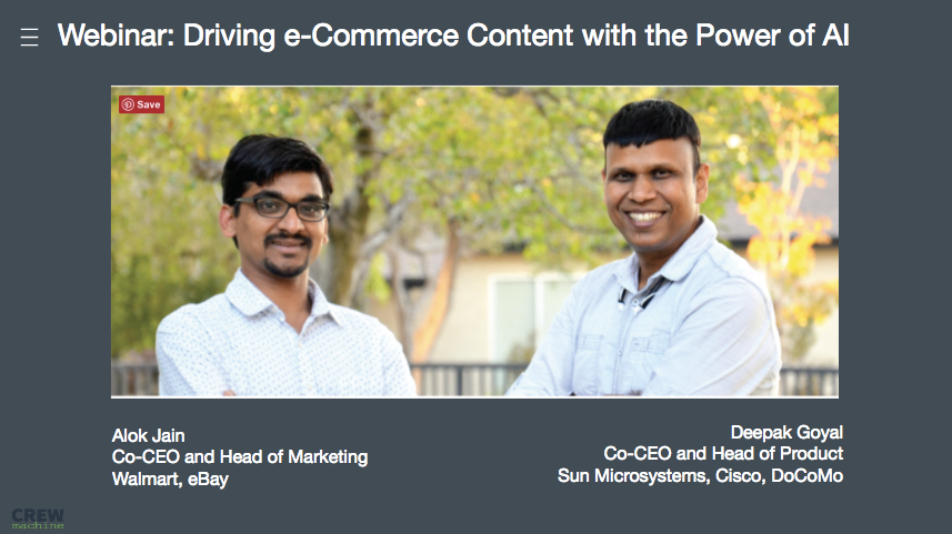 CrewMachine Webinar on E-commerce Content Artificial Intelligence